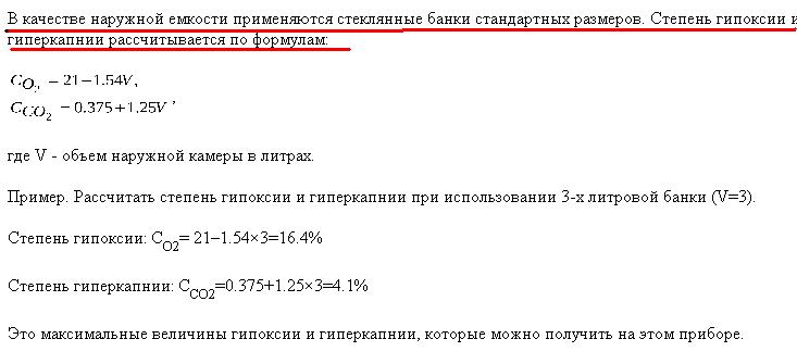 http://s6.uploads.ru/Ga4ej.png