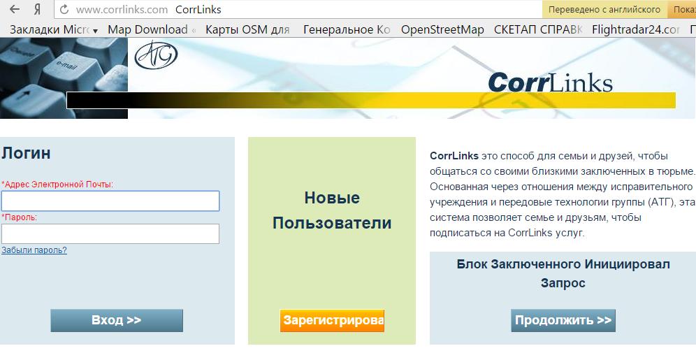 http://s6.uploads.ru/GatCB.png