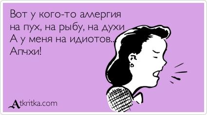 http://s6.uploads.ru/GfJpT.jpg