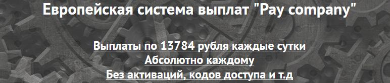 http://s6.uploads.ru/GnvFj.png