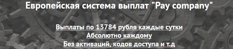 Twitter.PRO - 112 327 рублей за 30 минут вашего времени (Стандарт) GnvFj