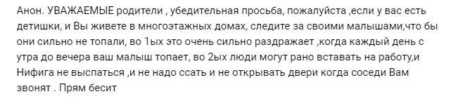 http://s6.uploads.ru/GpOuT.jpg