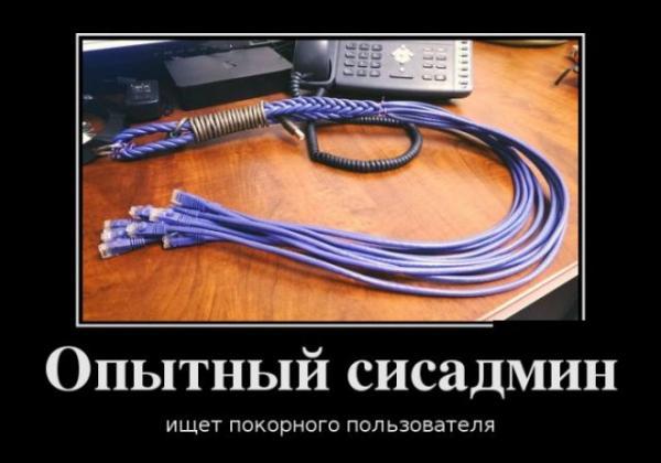 http://s6.uploads.ru/GqtVw.jpg
