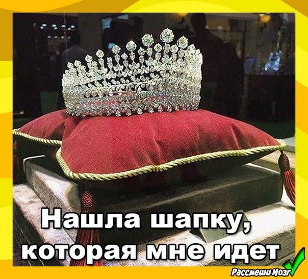 http://s6.uploads.ru/H0Eox.jpg