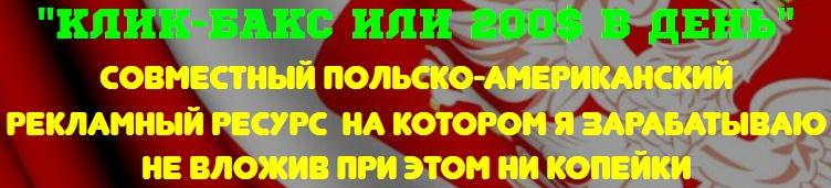 http://s6.uploads.ru/HV6PI.jpg