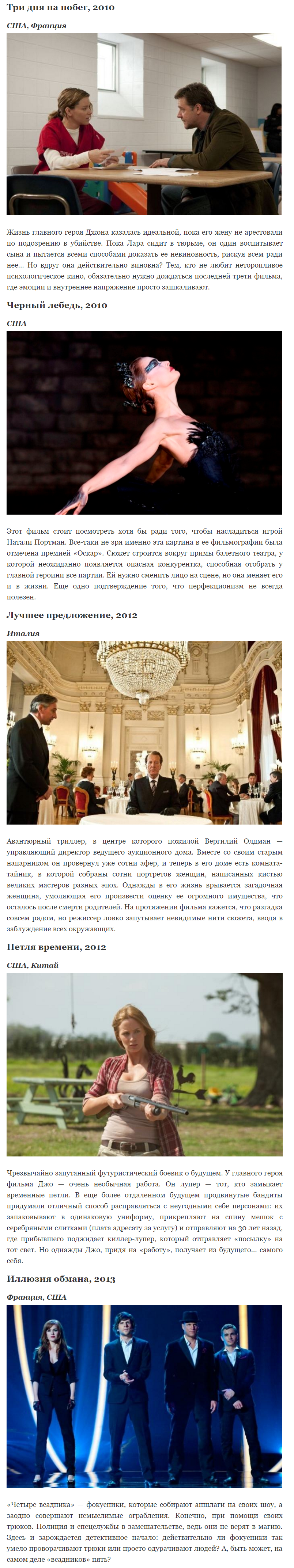 http://s6.uploads.ru/HWejN.png