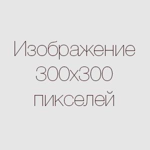 http://s6.uploads.ru/HXb30.jpg