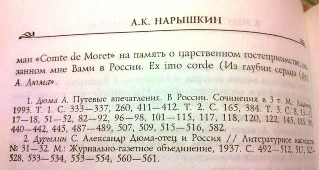 http://s6.uploads.ru/HapRU.jpg