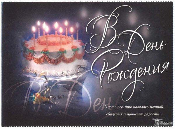http://s6.uploads.ru/HeOpi.jpg