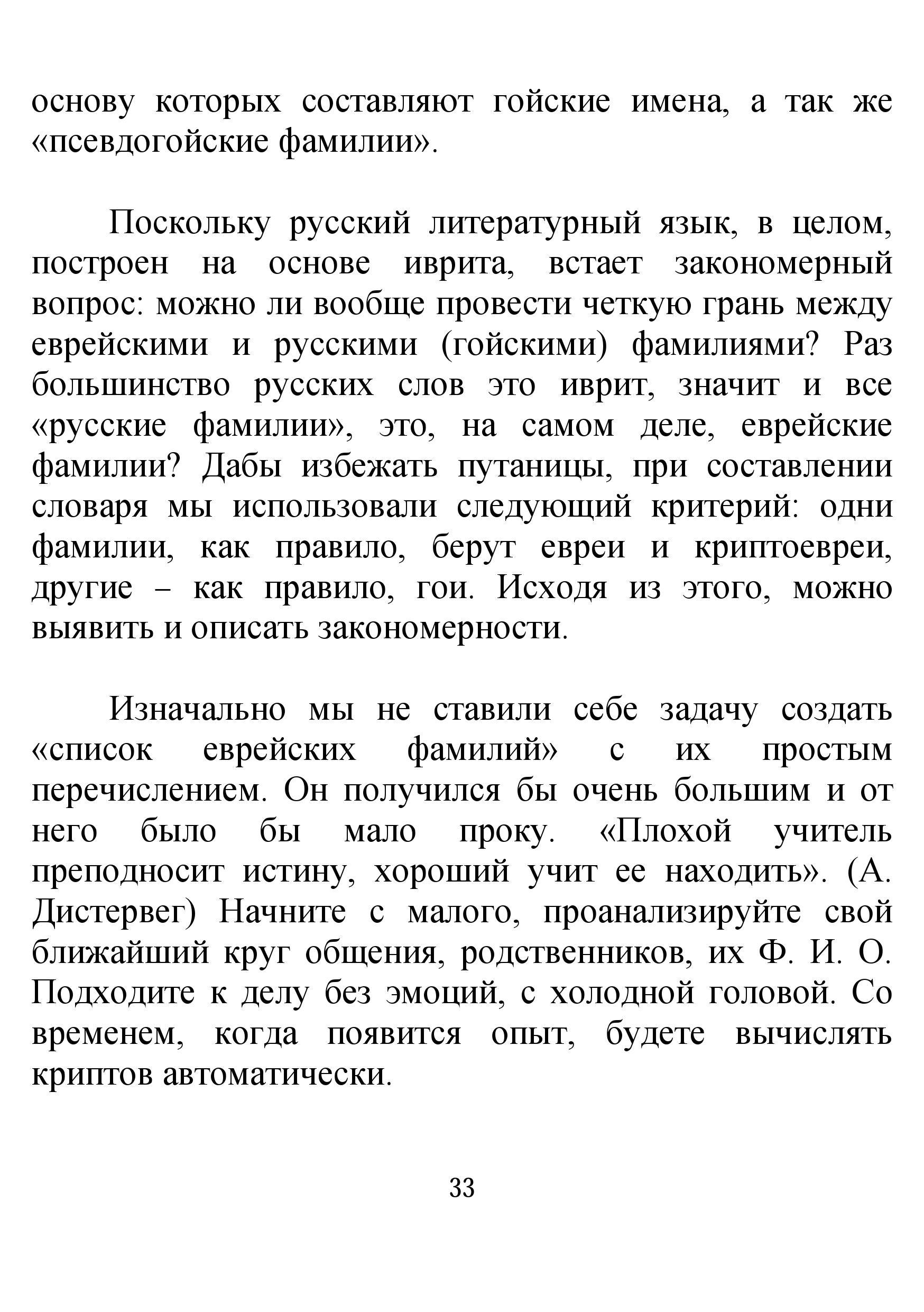 http://s6.uploads.ru/HfTsm.jpg