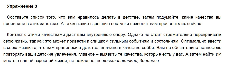 http://s6.uploads.ru/HvzUZ.jpg