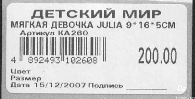 http://s6.uploads.ru/I1U3A.jpg