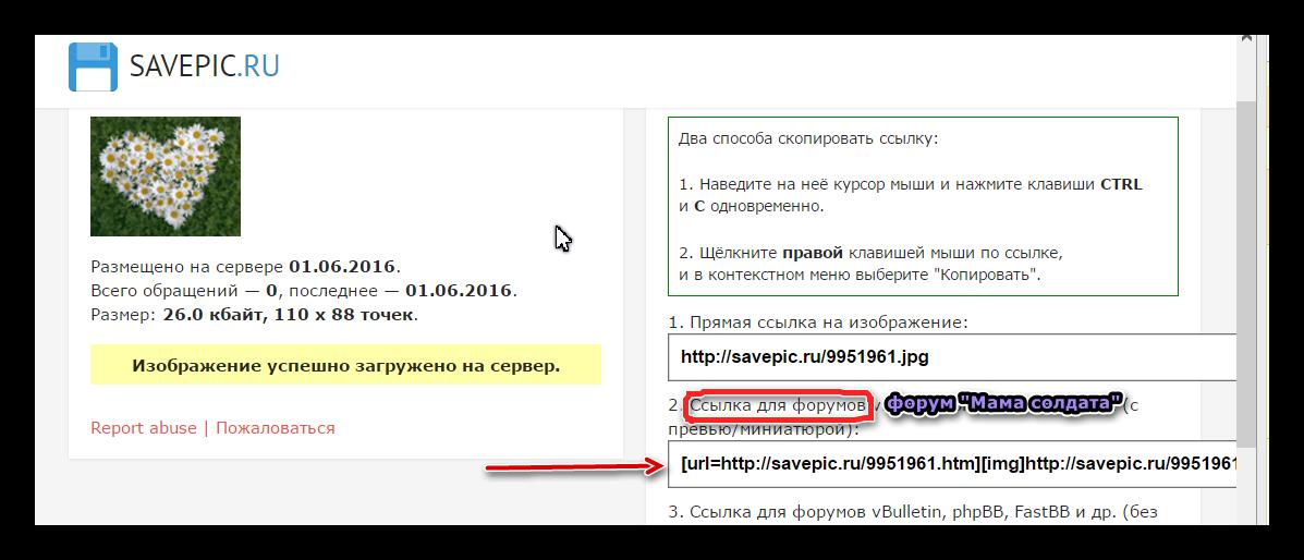 http://s6.uploads.ru/I2Wzw.png