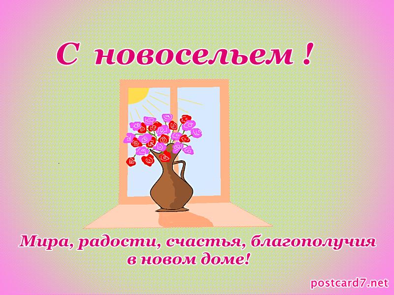 http://s6.uploads.ru/I6xEO.png