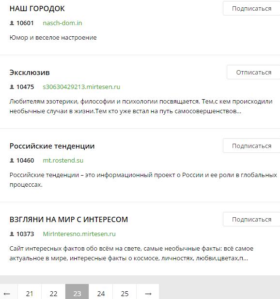 http://s6.uploads.ru/IDrlx.png