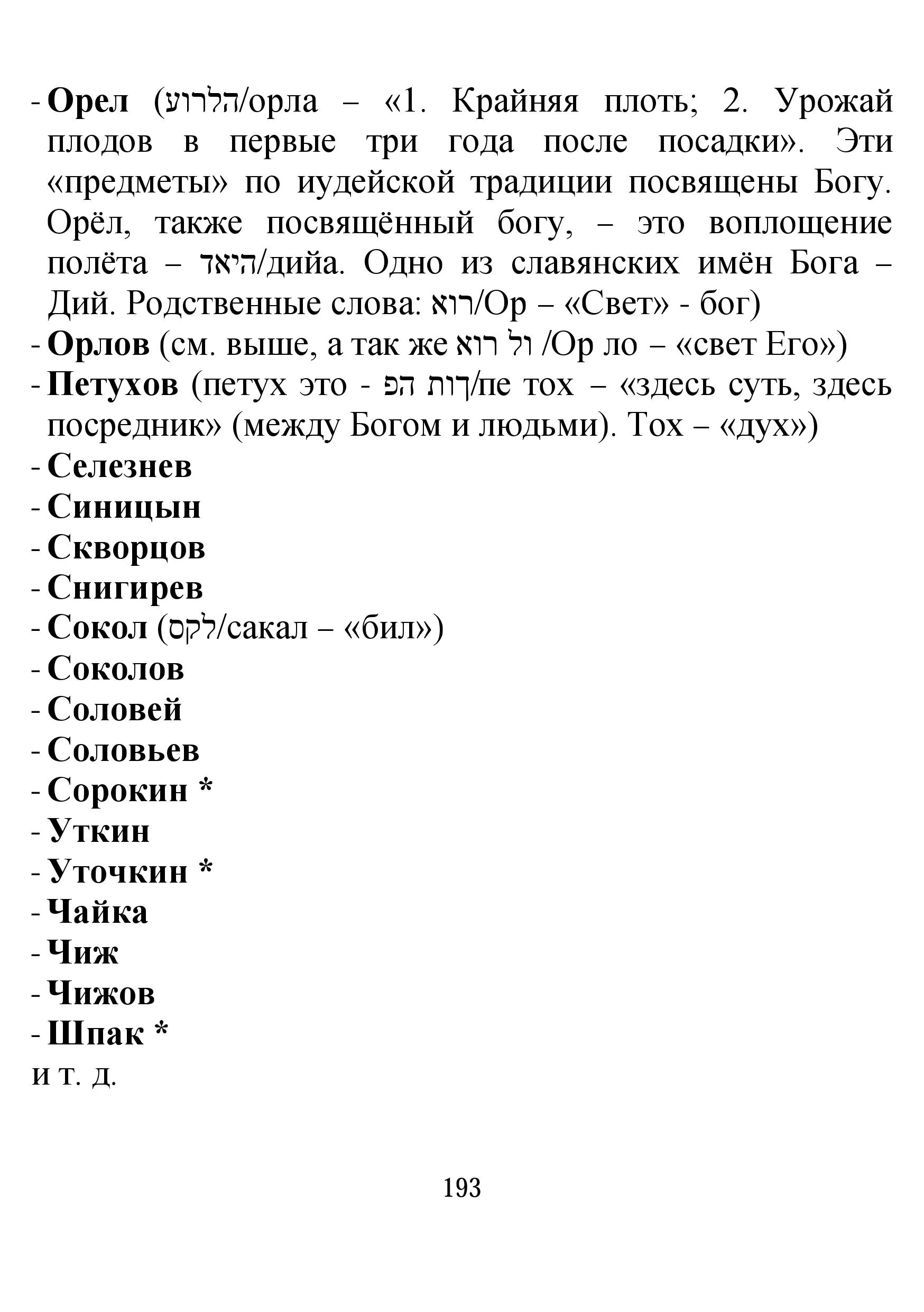 http://s6.uploads.ru/IVdx6.jpg