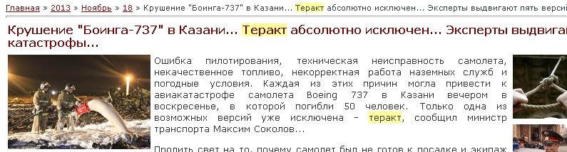 http://s6.uploads.ru/Im7q4.jpg