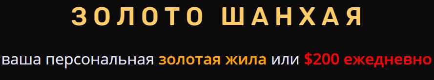 http://s6.uploads.ru/Inehg.png