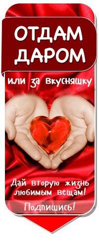 http://s6.uploads.ru/IuphQ.jpg