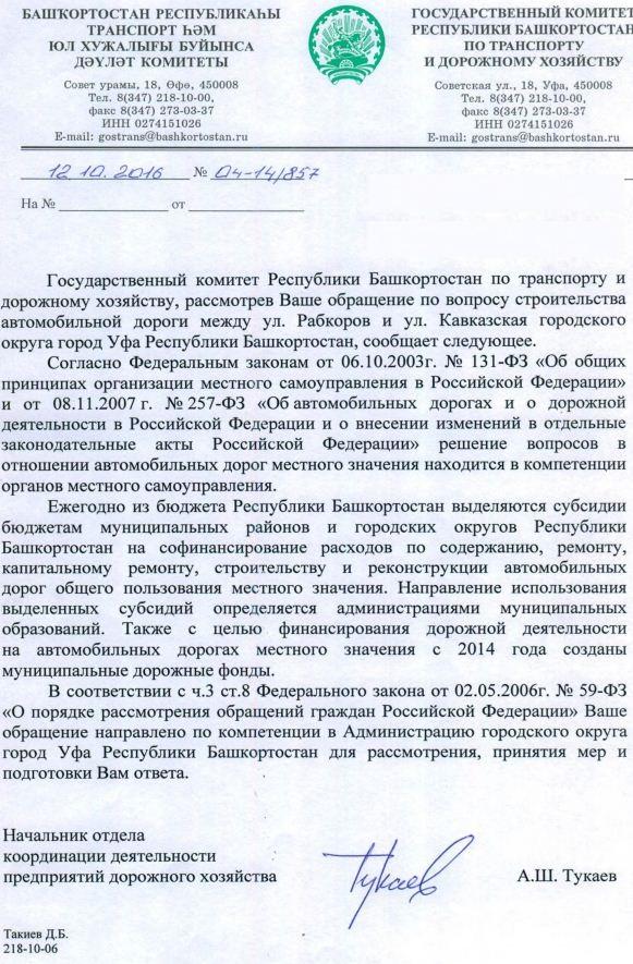 http://s6.uploads.ru/J9aYd.jpg