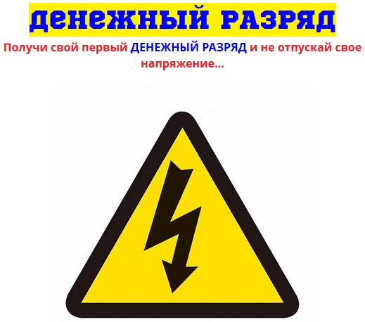 http://s6.uploads.ru/JEYQR.jpg