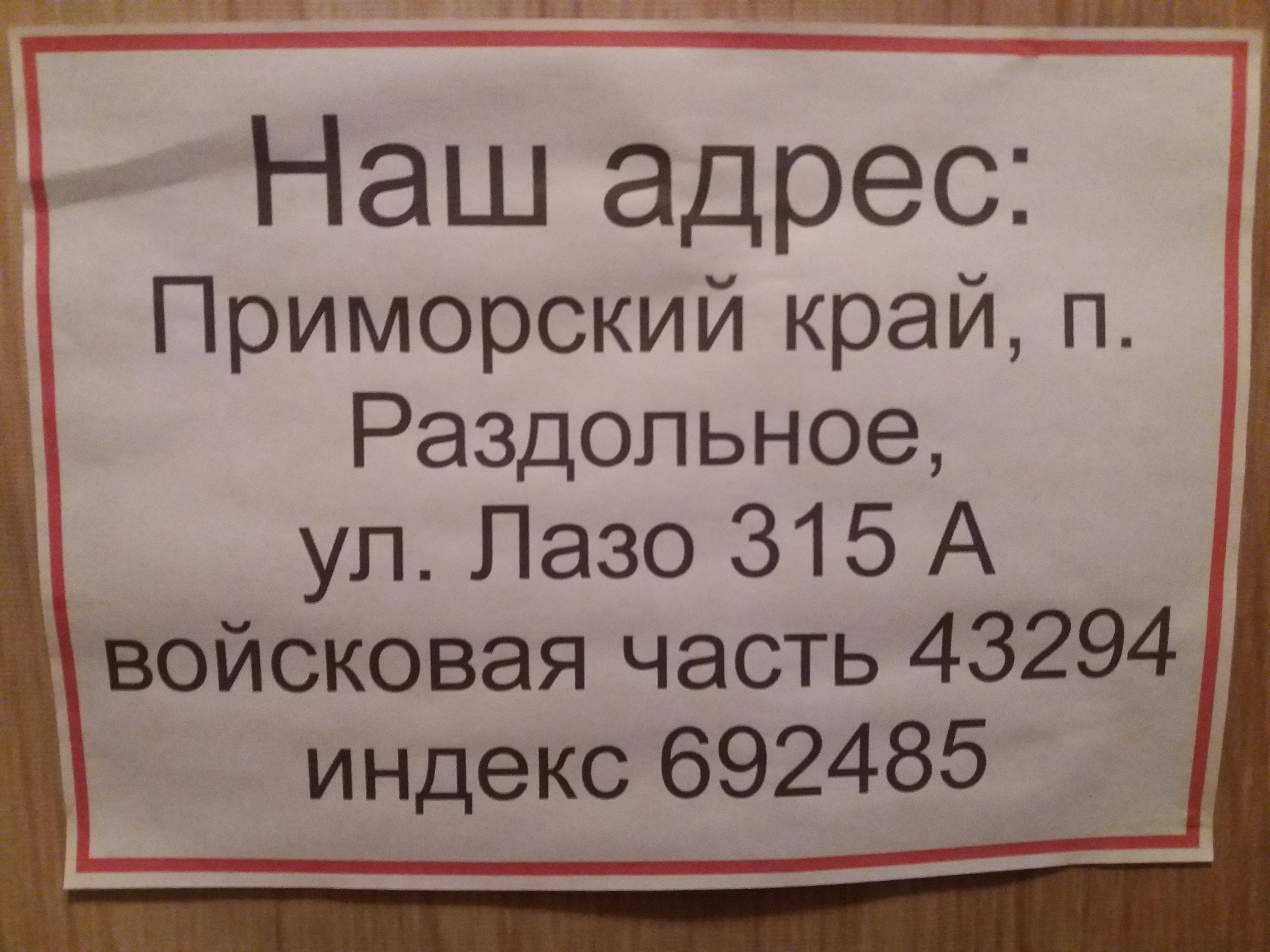 http://s6.uploads.ru/JMThH.jpg