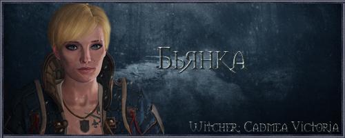 http://s6.uploads.ru/JS0th.jpg