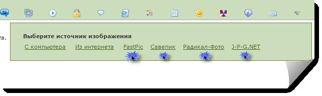 http://s6.uploads.ru/Jc2zj.png