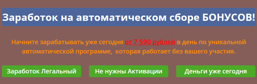http://s6.uploads.ru/JfBuG.png