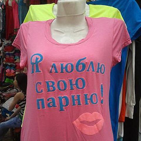 http://s6.uploads.ru/JnpKg.jpg