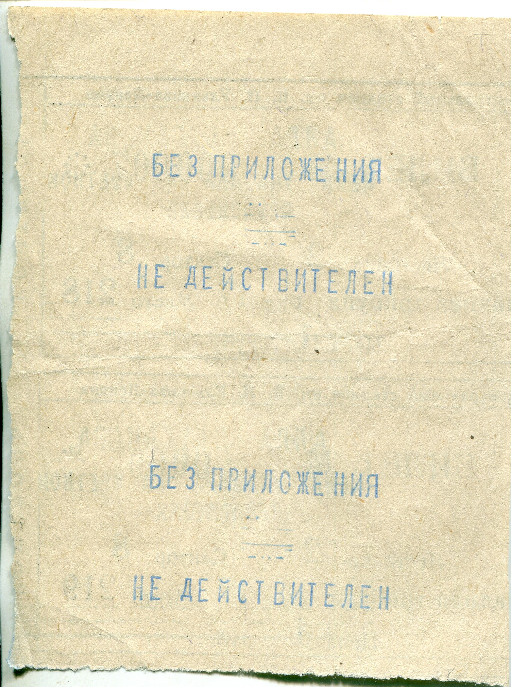 http://s6.uploads.ru/K12em.jpg