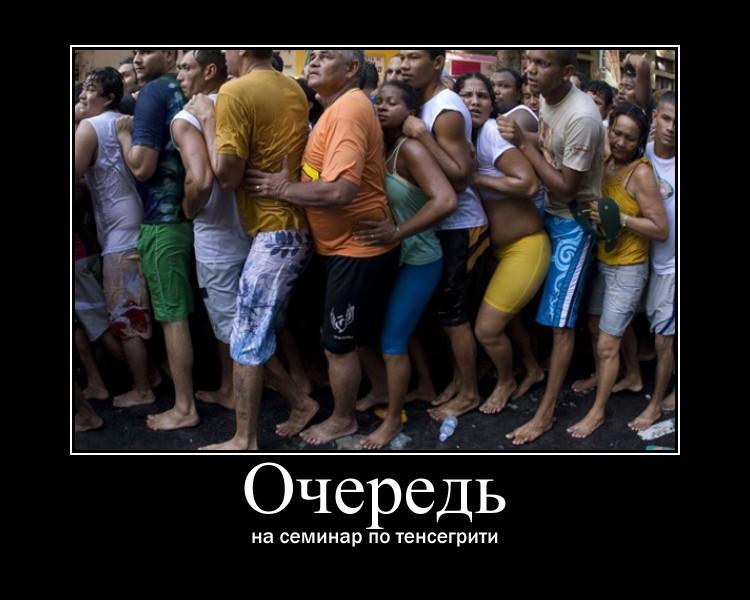 http://s6.uploads.ru/K5DEx.jpg