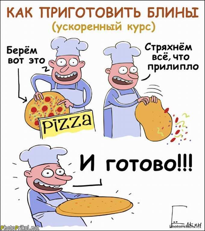 http://s6.uploads.ru/KG4cb.jpg