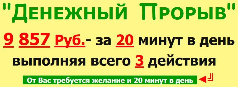 http://s6.uploads.ru/KOJk0.jpg