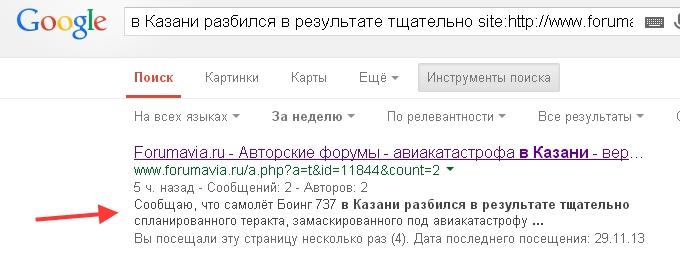 http://s6.uploads.ru/KSF50.jpg