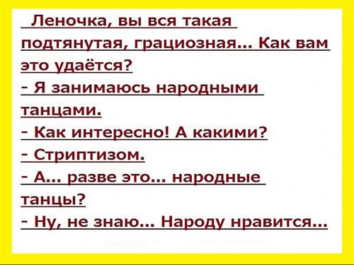 http://s6.uploads.ru/KWwyl.jpg