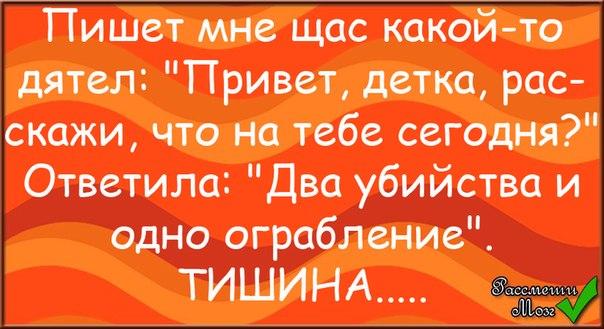 http://s6.uploads.ru/KYmiT.jpg
