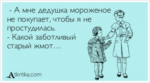 http://s6.uploads.ru/KaMij.jpg