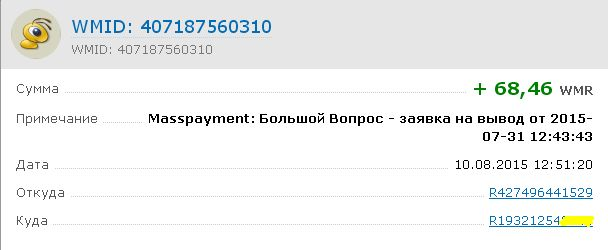 http://s6.uploads.ru/KbZPS.jpg