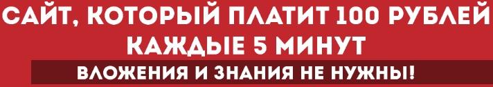 http://s6.uploads.ru/KneX4.jpg