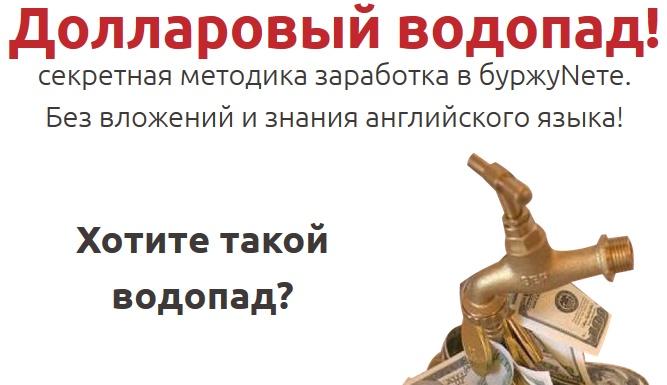 http://s6.uploads.ru/KvPOn.jpg