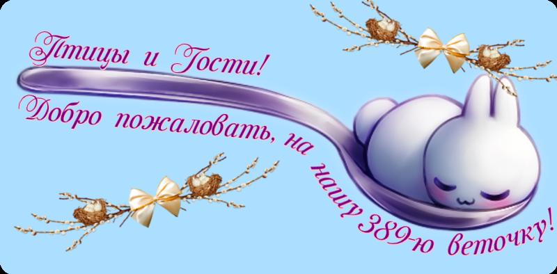 http://s6.uploads.ru/Kw5Yi.png