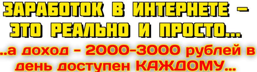http://s6.uploads.ru/KxGV4.jpg