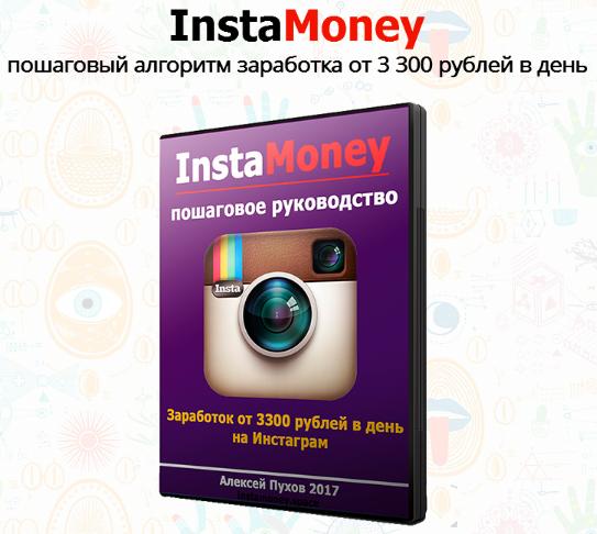 http://s6.uploads.ru/L29ea.png