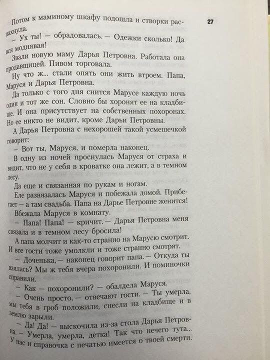 http://s6.uploads.ru/L2Fyi.jpg