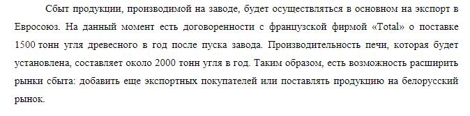 http://s6.uploads.ru/L5drO.png