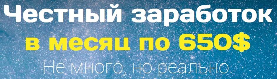 http://s6.uploads.ru/LDaYG.jpg