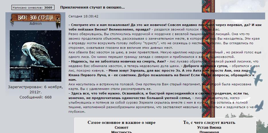 http://s6.uploads.ru/LH5Ub.png