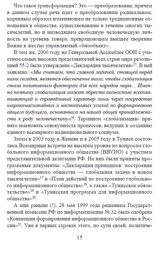 http://s6.uploads.ru/LMaQy.jpg