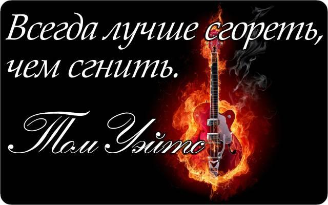 http://s6.uploads.ru/LU2nX.jpg